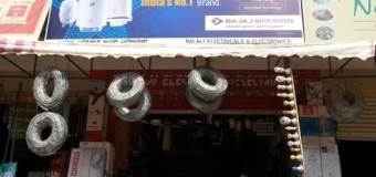 Balaji Electricals & Electronics