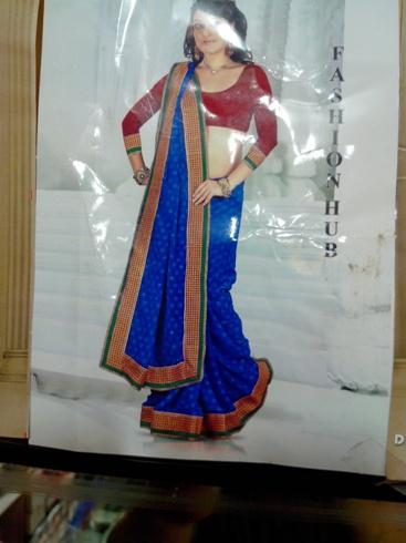 saree bags in bangalore dating