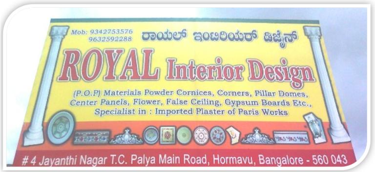Royal Interior Design POP Gypsum Boards Etc