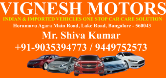 Vignesh Motors (Indian & Imported Vehicles One Stop Car Care Solution)