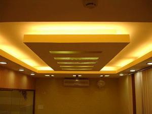 False Ceiling Contractors in Nagwara