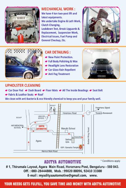 car workshop in horamavu