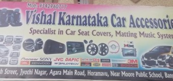 Vishsal Karnataka Car Accessories