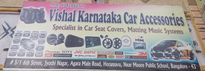 Vishsal Karnataka Car Accessories