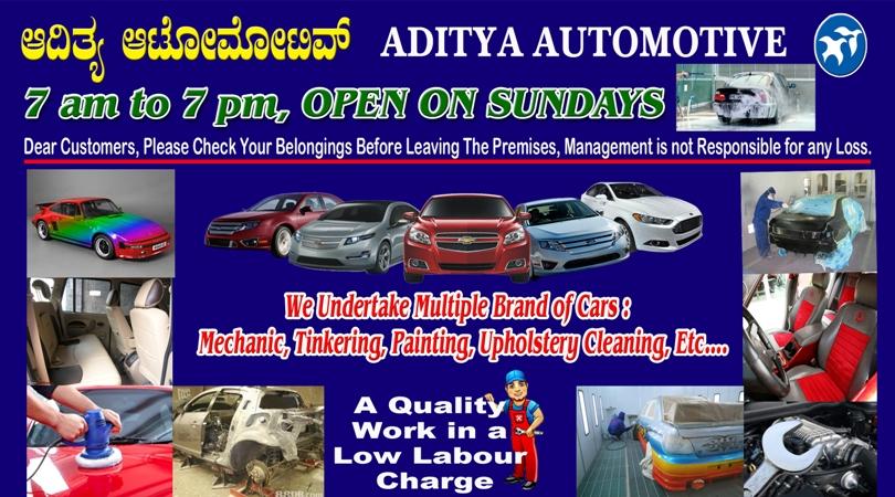 Aditya Automotive