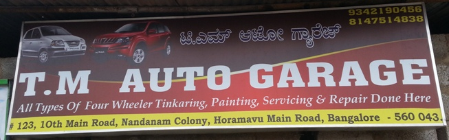 Tm auto garage top in bangalore for Garage ad nimes