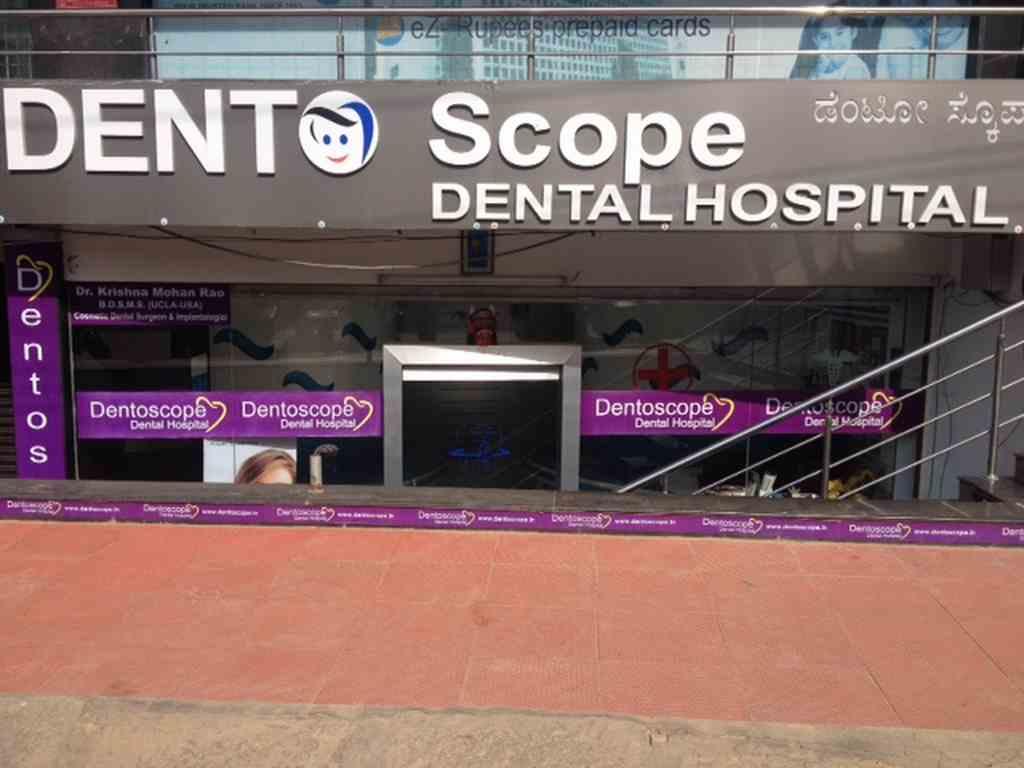 Dentoscope Multi Speciality Dental Hospital