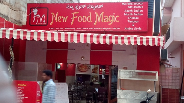 NEW FOOD MAGIC