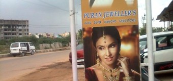 Puran Jewellers And Bankers
