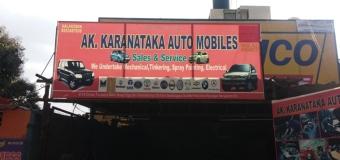 A. K. Karnataka Automobiles (Car Repairing, Tinkering, Painting, Electrician Works, Modified & Washing)