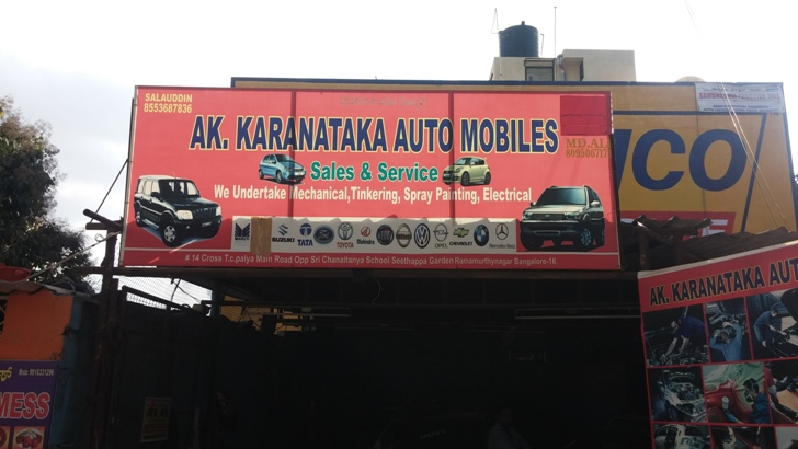 Best Car Tinkering And Painting In Bangalore