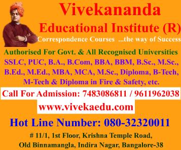Vivekananda Educational Institute