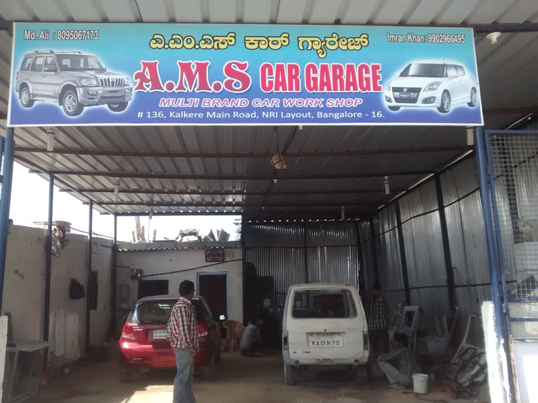 AMS Car Garage