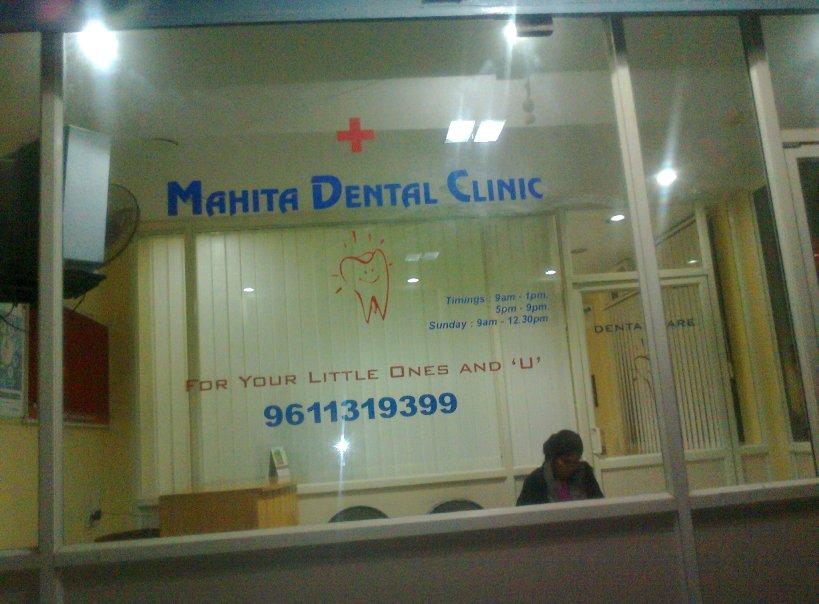 Mahita Multi Speciality Dental Clinic