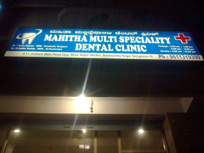 dentist in ramamurthy nagar