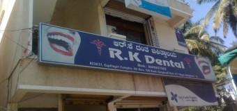 R. K. Dental Clinic