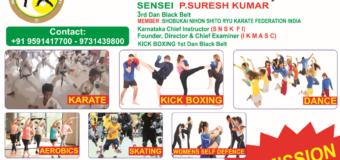 International Keni Martial Art & Sports Club
