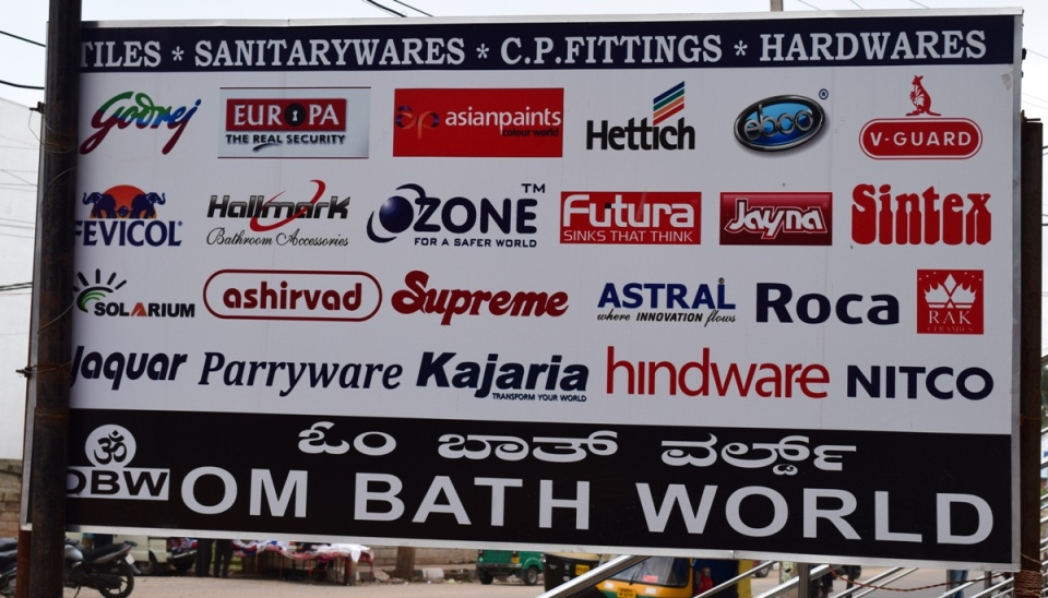om bath world in t c palya