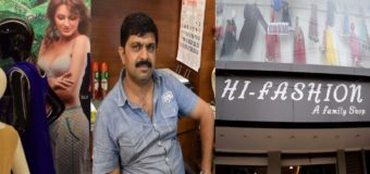 Hi Fashion | A Family Shop | Best Fashion Showroom in Bangalore