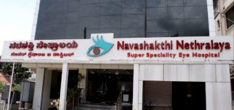 Navashakthi Nethralaya (Super Speciality Eye Hospital)