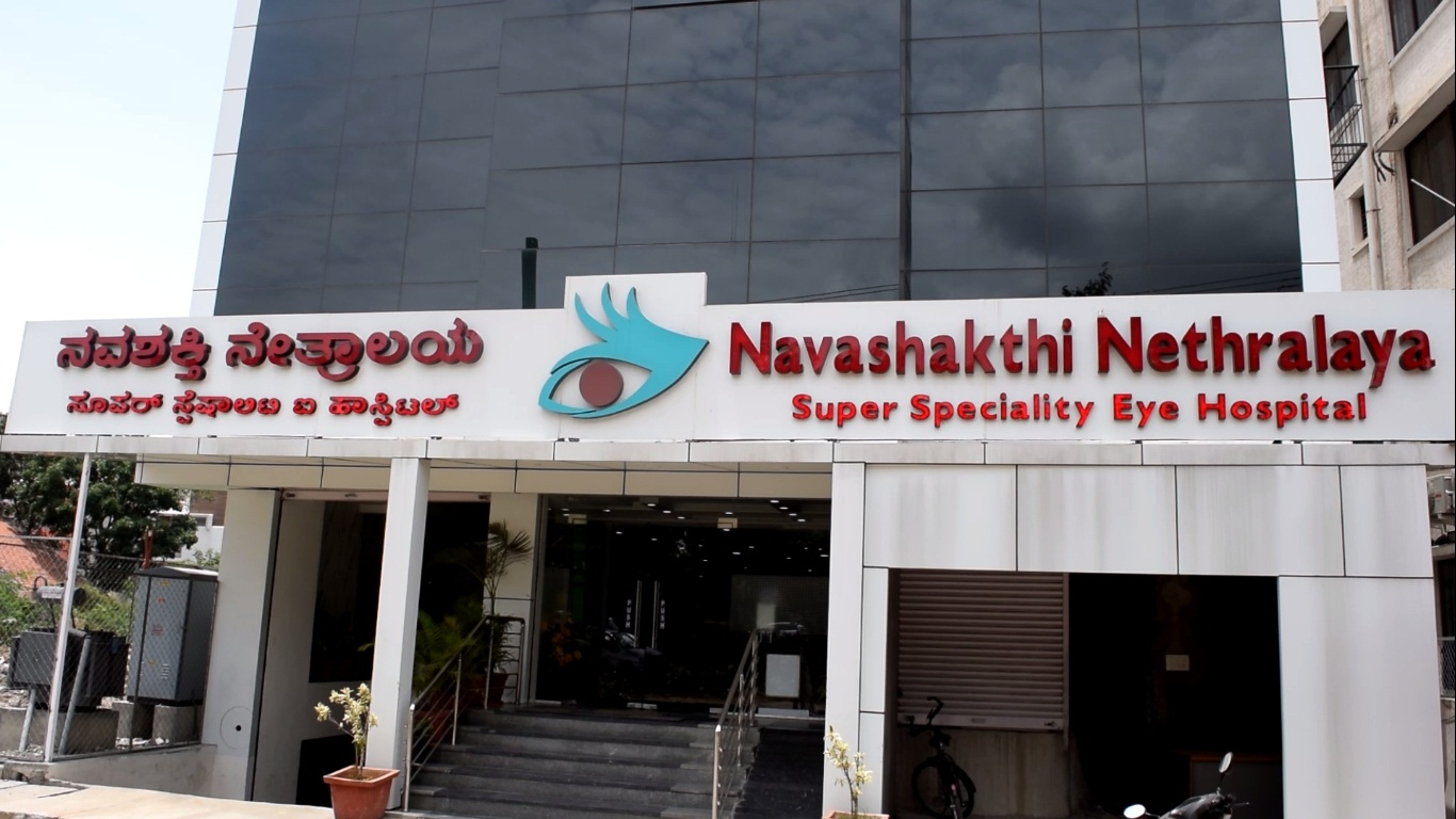 Navashakthi Nethralaya in outer ring road hrbr bangalore