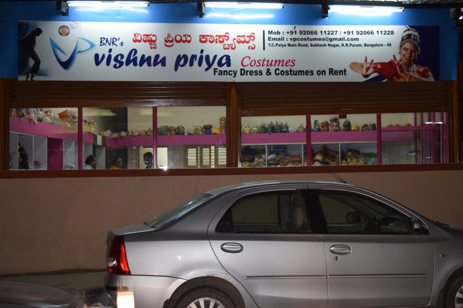 Vishnu Priya Costumes in bangalore