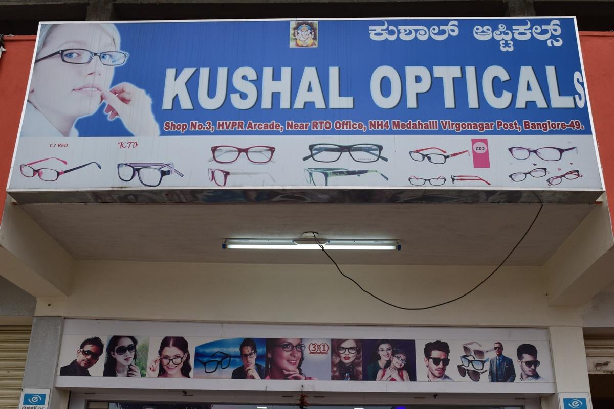 kushal opticals