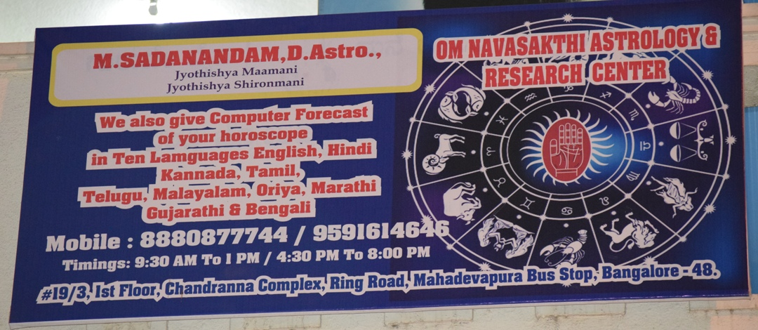 Om Navasakthi Astrology Research Center Top Astrologer in Bangalore