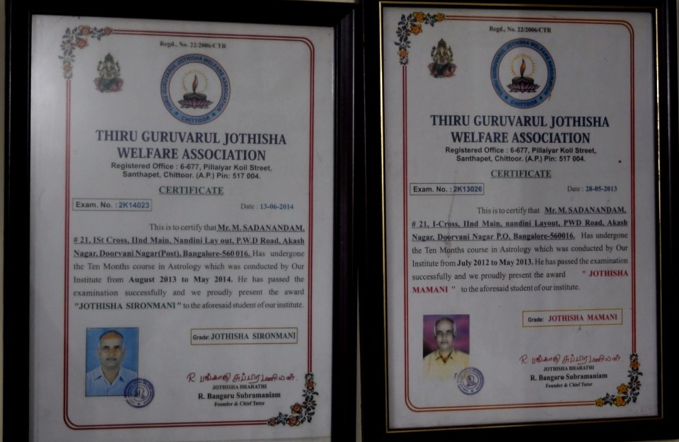 Om Navasakthi Astrology Research Center certificates