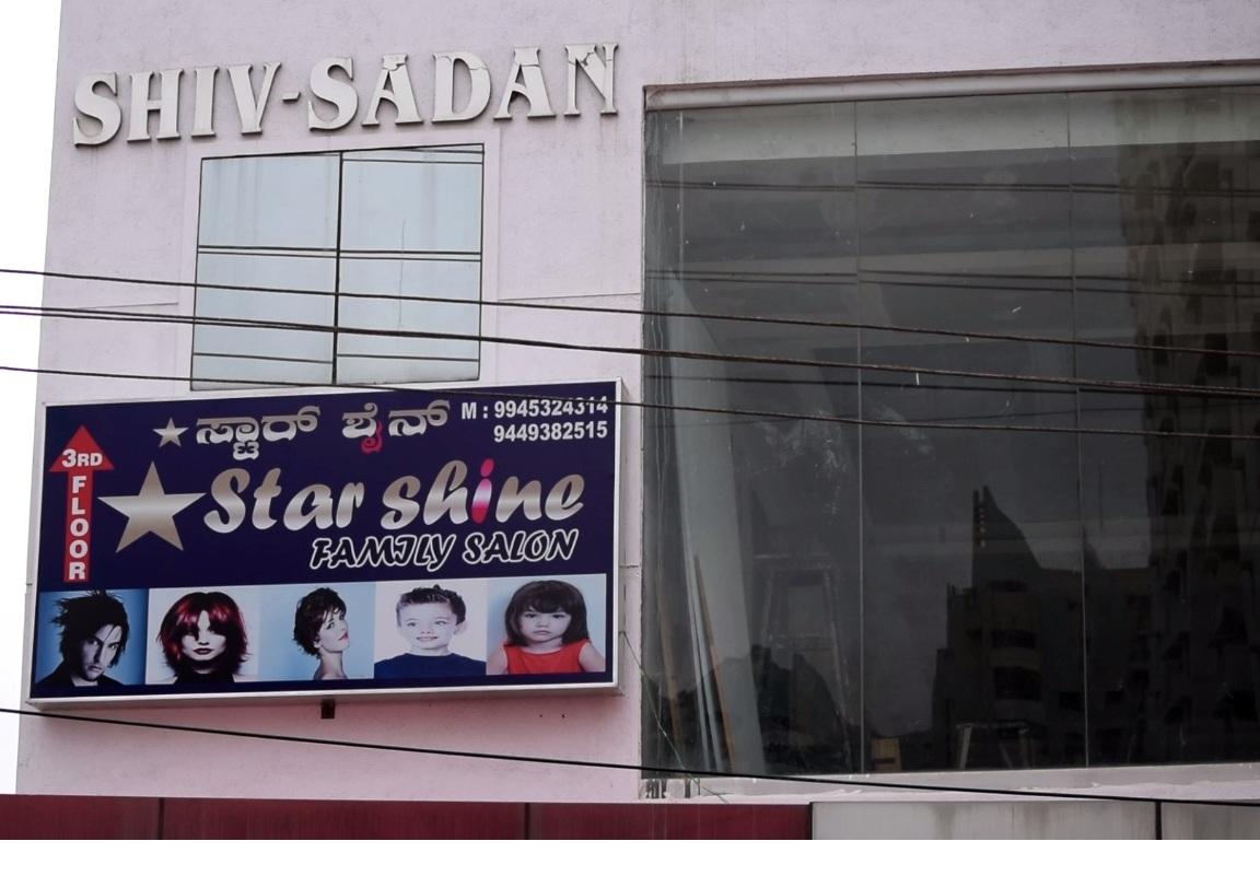 Star Shine Family Salon