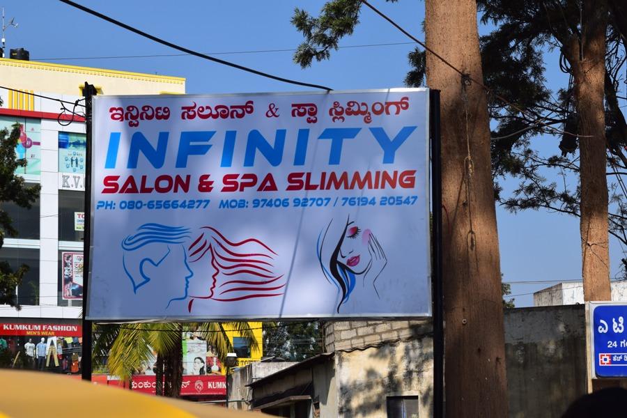 Infinity Salon & Spa Slimming (Top Unisex Salon in Ramamurthy Nagar, Bangalore)