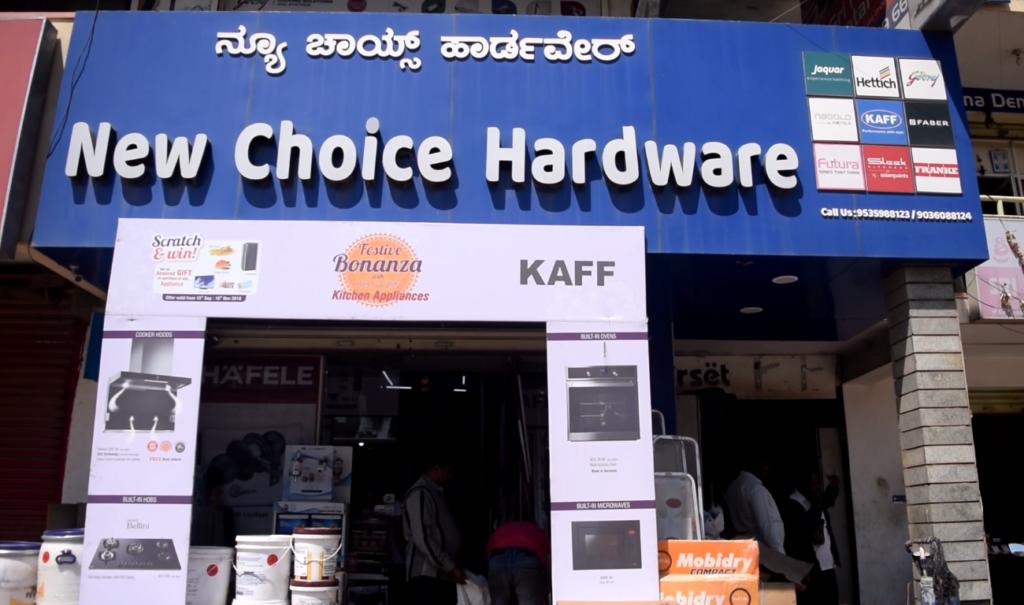 new choice hardware bangalore