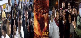 KGF Movie Public Reaction First Day First Show at Theatre | Houseful | Yash | Srinidhi Shetty | Public Talk | Public Review | Public Resoponse